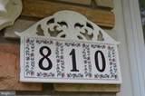 810 Rayne Drive - Photo 8