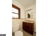 880 Bailey Street - Photo 10