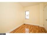880 Bailey Street - Photo 12