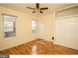 880 Bailey Street - Photo 13