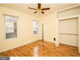 880 Bailey Street - Photo 14