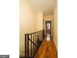 880 Bailey Street - Photo 15