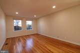 4608 31ST Road - Photo 2