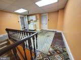 553 Ogontz Street - Photo 24