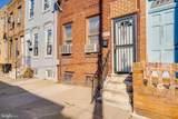 725 Mcclellan Street - Photo 4