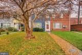 1626 Kenwood Avenue - Photo 2