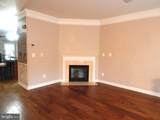 3814 Elmwood Towne Way - Photo 3