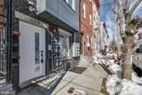 2004 8TH Street - Photo 6