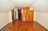 40 Soden Drive - Photo 15