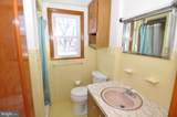 40 Soden Drive - Photo 16