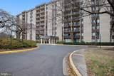 6001 Arlington Boulevard - Photo 2
