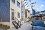 2319 Jasper Street - Photo 3