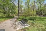 9039 Sligo Creek Parkway - Photo 25