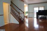 1103 Morningside Drive - Photo 30