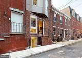 2621 Webster Street - Photo 2