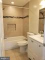 9288 Cardinal Forest Lane - Photo 16
