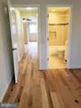9288 Cardinal Forest Lane - Photo 17