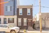 1506 Bambrey Street - Photo 1