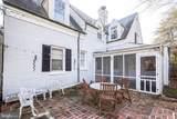 4901 Massachusetts Avenue - Photo 8