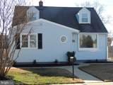 3512 Loganview Drive - Photo 2