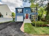 409 Maple Ln Nw - Photo 4