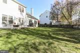 2404 Raleigh Road - Photo 48