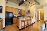 75 Maple Street - Photo 11
