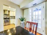 3079 Buchanan Street - Photo 5