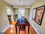3079 Buchanan Street - Photo 7