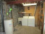 7932 Forest Path Way - Photo 29