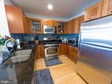 5750 Bou Avenue - Photo 8