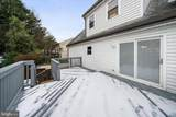 20345 Brandermill Drive - Photo 10