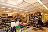 10401 Grosvenor Place - Photo 24