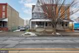 651 State Street - Photo 2