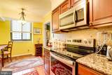 5505 Seminary Road - Photo 12
