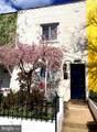 2223 Payne Terrace - Photo 2