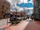 12000 Market Street - Photo 57