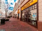 12000 Market Street - Photo 58
