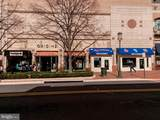 12000 Market Street - Photo 61