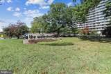 3333 University Boulevard - Photo 41