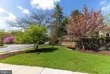 10313 Montrose Avenue - Photo 19