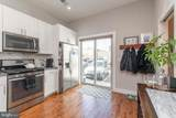 2650 Huntingdon Street - Photo 5