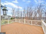 43804 Riverpoint Drive - Photo 37