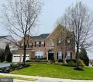 5770 Coachview Court - Photo 3