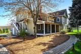 4703 Woodfield Road - Photo 5