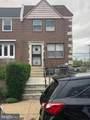 7101 Akron Street - Photo 1