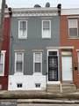 4220 Wallace Street - Photo 2