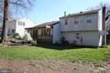 8002 Lake Pleasant Drive - Photo 8