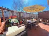 21217 Lake Spray Terrace - Photo 27