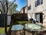 7600 Quail Run Lane - Photo 41